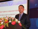 张钰晶:劳动力成本优势仍是竞争力的重要因素