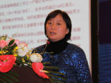 上海电气总公司副总裁徐子瑛