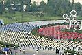 湖南衡阳千人广场上集体歌唱祖