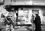 巴基斯坦警方公布自杀式爆炸案袭击者照片