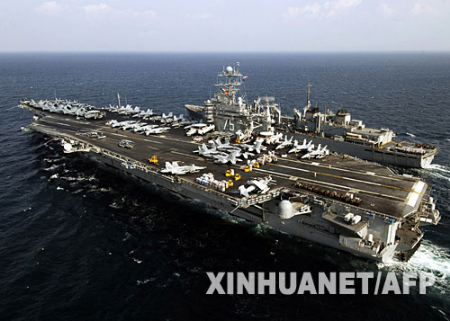 美军称将公布美伊军舰对峙音像资料