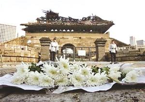 国宝崇礼门被烧毁韩星纷纷捐款修复
