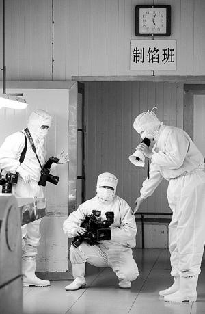 """""""毒水饺""""系被日方店内杀虫剂污染(图)"""