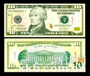 美元纸币被指歧视盲人