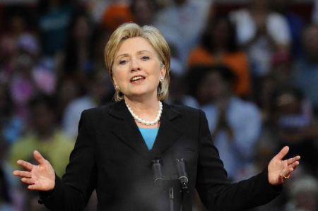 希拉里正式宣布退出竞选呼吁选民支持奥巴马