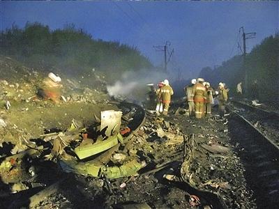 俄罗斯客机失事 88人全部遇难