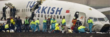 土耳其飞机坠毁具体原因仍未披露