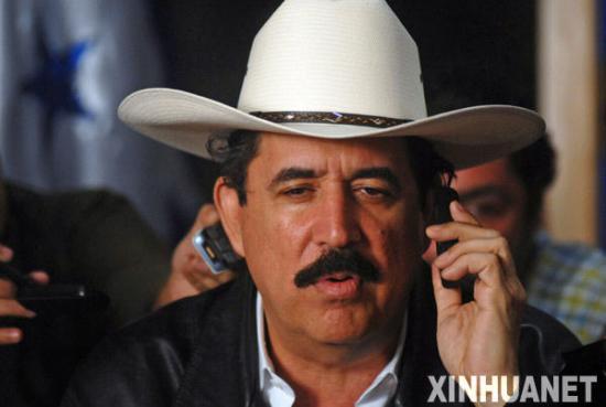洪都拉斯被罢免总统启程尝试从陆路回国
