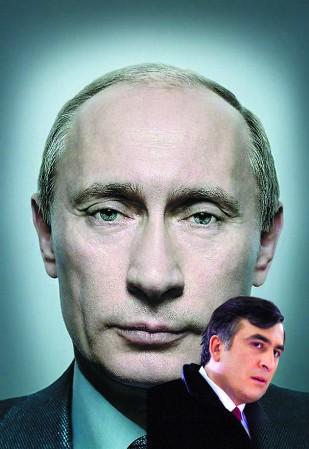 格鲁吉亚总统呼吁欧美支持自称将被普京绞死