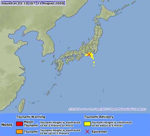 日本骏河湾海域发生里氏6.6级地震(图)