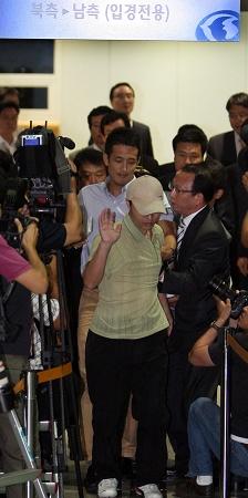 驱逐出境:朝鲜放了被扣韩国人