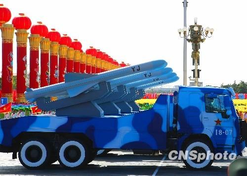 联合早报:大庆高潮结束,中国确实再出发了