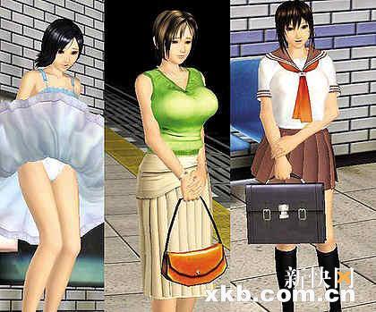 日本成人动漫色情网站_日本电子游戏太色情 国际妇女组织声讨