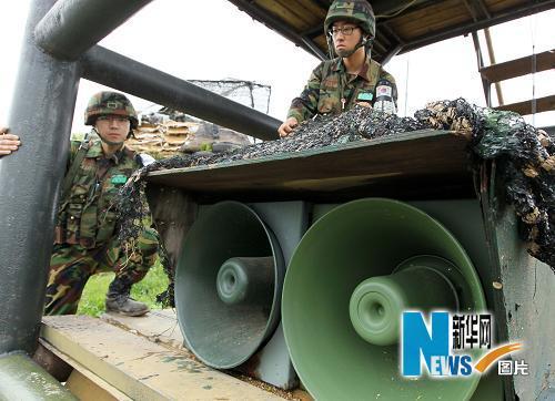 朝鲜宣布对韩国八项措施全面冻结朝韩关系