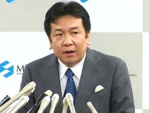 日本新任经济产业相枝野幸男