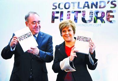 苏格兰公布独立白皮书