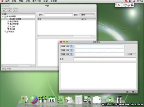 """""""红星OS""""系统视窗"""