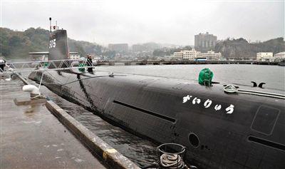 """柴油动力潜水艇。日本最新一代柴油动力潜水艇是苍龙级潜水艇,使用""""不依赖空气装置""""的AIP系统,图中这艘""""瑞龙""""号去年开始服役。"""