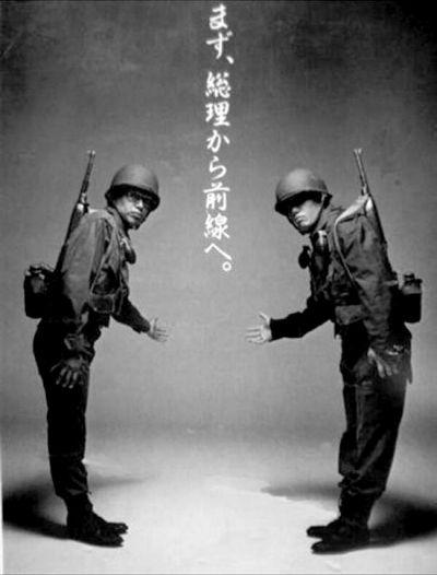 """""""恭请首相先上前线""""――30多年前日本一句著名的反战广告词,如今再度在网络上大量传播,被网民送给了首相安倍晋三,藉此抗议安倍政权一意孤行,通过解除集体自卫权决议。"""