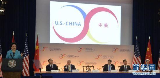 6月23日,第七轮中美战略与经济对话、第六轮中美人文交流高层磋商在美国首都华盛顿揭幕。 新华社记者鲍丹丹摄