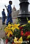 组图:泰姬玛哈酒店悼念遇难者