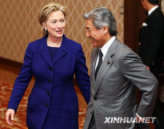 组图:希拉里与日本外相中曾根弘文举行会谈
