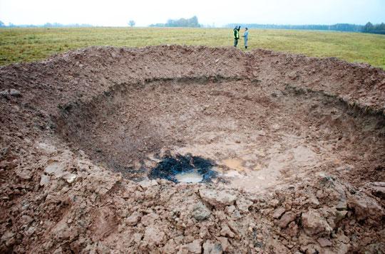 组图:拉脱维亚发现直径15米疑似陨石坑