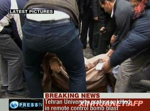 伊朗将教授被炸死事件定性为反革命暗杀