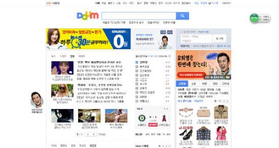 韩国门户网站将提供朝鲜全境地图服务(图)