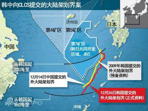 中日韩大陆架划分或诱发领土新争端