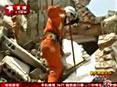 北川新县城选址安县安昌镇开始重建家园