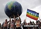 德国民众集会抗议八国峰会