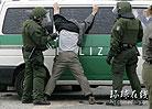 德国警方搜查示威者
