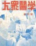 1948年创刊号