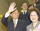 台湾3-26大游行