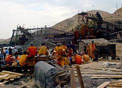 新疆阜康煤矿发生矿难
