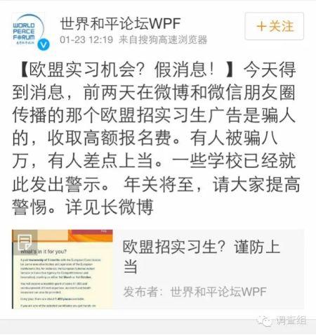 封面图片来自清华大学世界和平论坛官方微博截图。