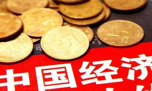 中国经济7%的增速是否令人忧虑?
