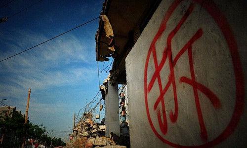 中国的城市化进程,几乎可以缩写为拆迁两个字