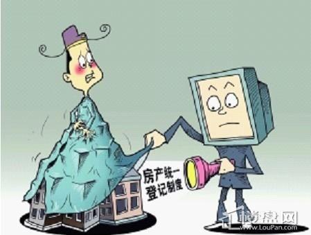 房地产信息联网建设进展成谜