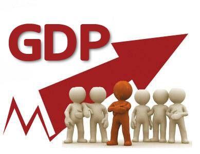 """别盲目扛起""""告别GDP崇拜""""的大旗"""