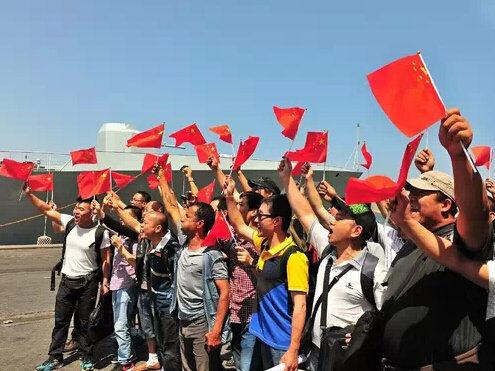 """""""中国公民免票回国""""是假消息"""