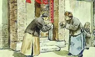 北京人的真讲究、瞎讲究和穷讲究