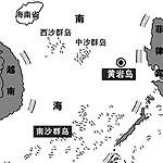 黄岩岛和南沙群岛位置示意图