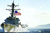 美国军舰暗示负拦截任务
