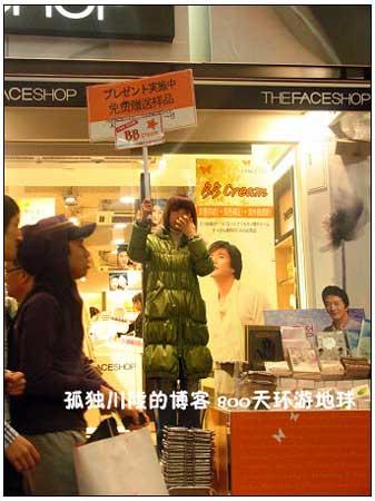 """闹市区韩国女店员以""""不雅""""的方式招揽生意"""