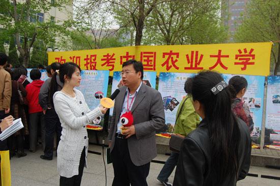 中国农业大学招生办主任周旭峰