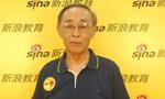 生物学科主讲教师王永惠
