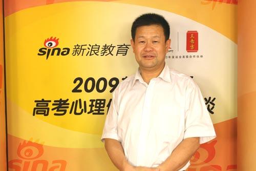 宽高教育集团董事长、教育家王金战做客新浪谈备考