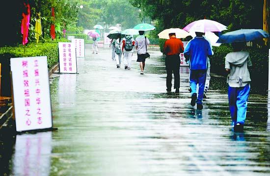 昨天,高考考生在雨中迎来第二天的考试。本报记者 饶强摄